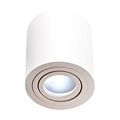 Lampy podsufitowe